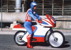 Captain America 1979